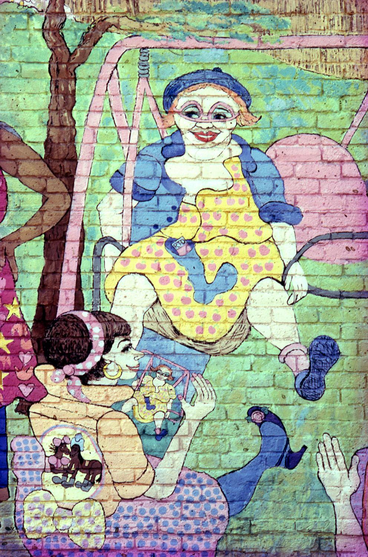 Detail - DWC 1982